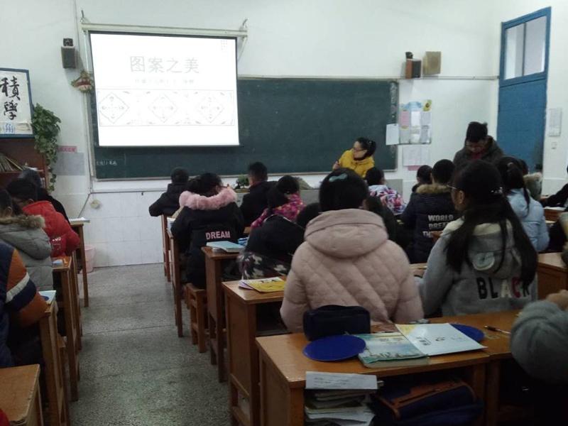 第十八周教研组活动